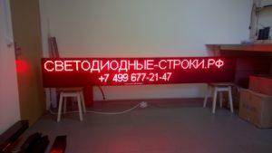 attach-636015092528342868