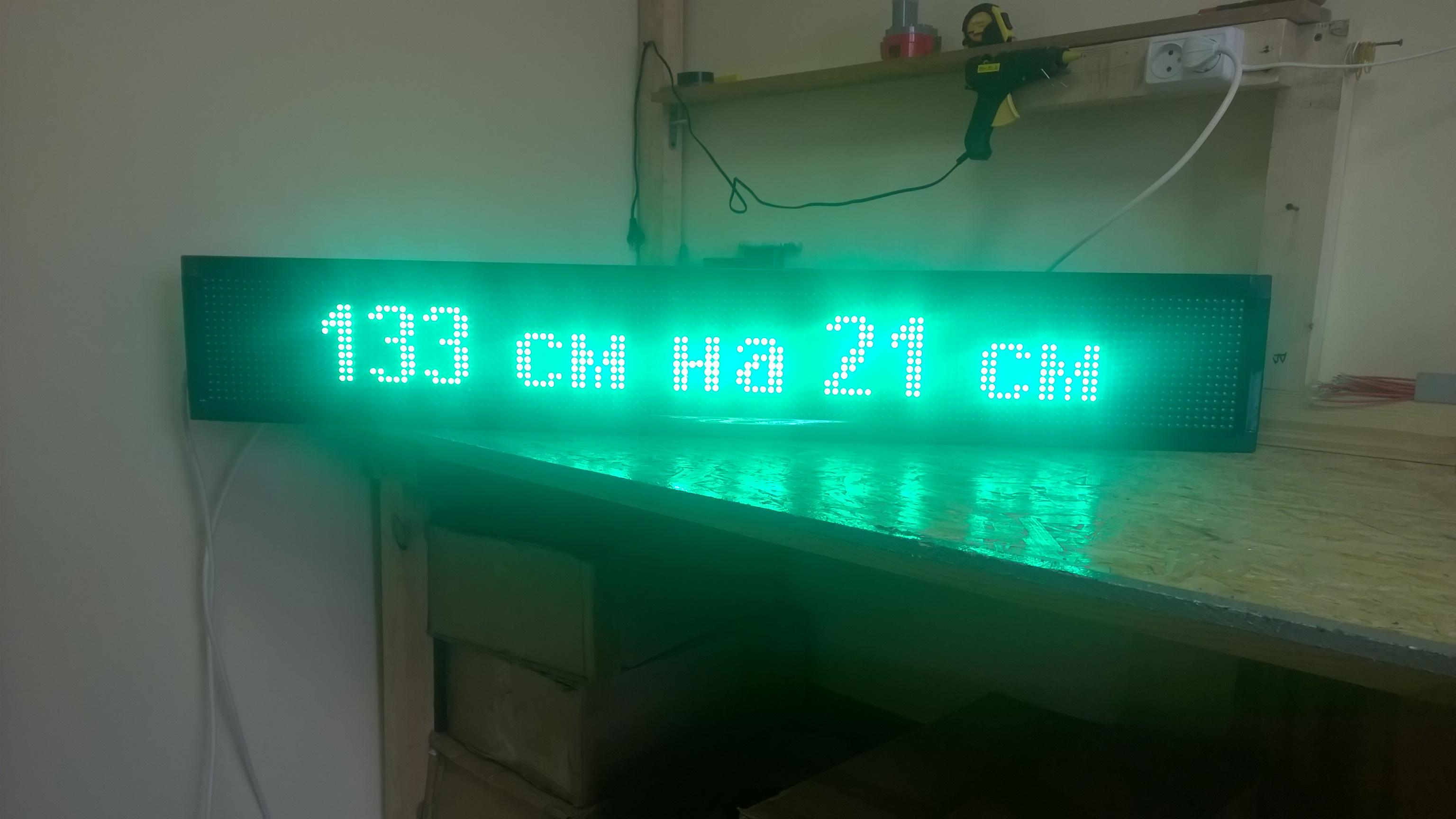 Зеленая светодиодная строка 133х21 см