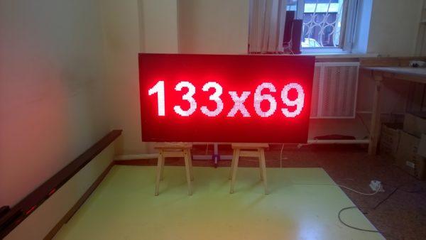 Светодиодное табло в оконный проем