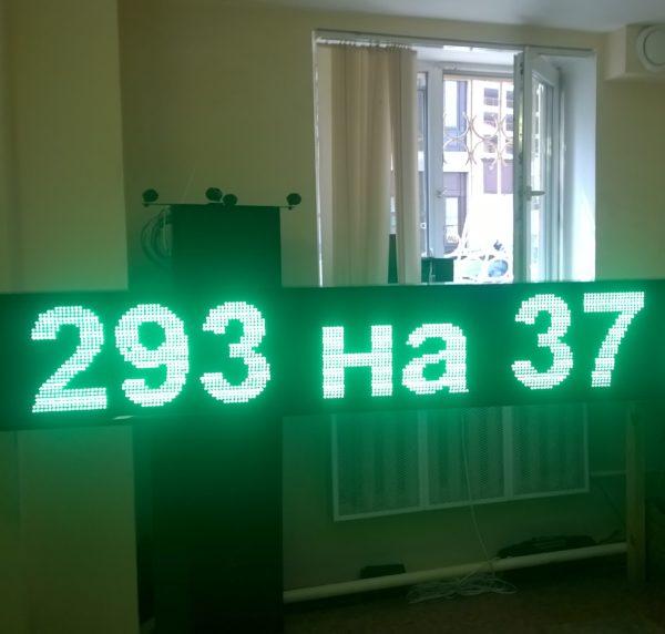 бегущая строка 293 на 37 см зеленая