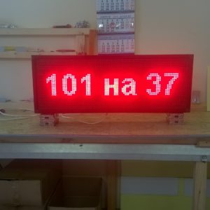 бегущая строка 101х37 красная