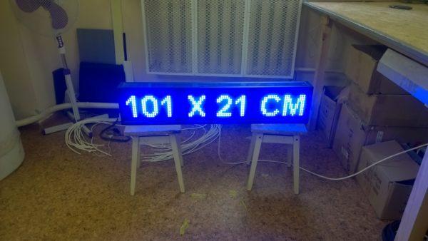 бегущая строка 101х21 синяя