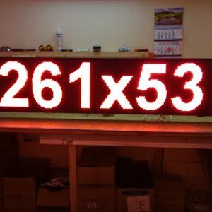 Красная бегущая строка 261 на 53 см.