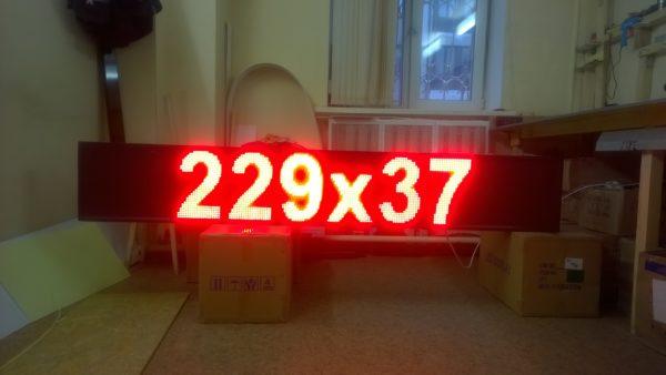 Светодиодная строка бегущая 229Х37