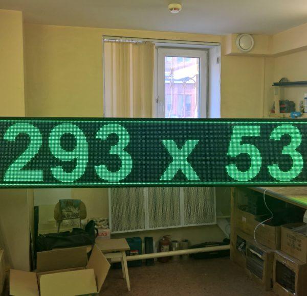 Бегущая строка 300х50 см зеленая