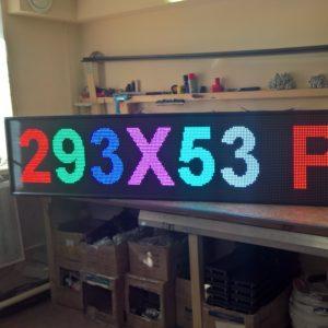 Бегущая строка RGB 293 х 53 см