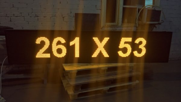 вывеска светодиодная строка 260х50 см. желтая