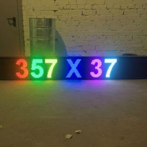 RGB светодиодная строка 3570 х 370 мм.