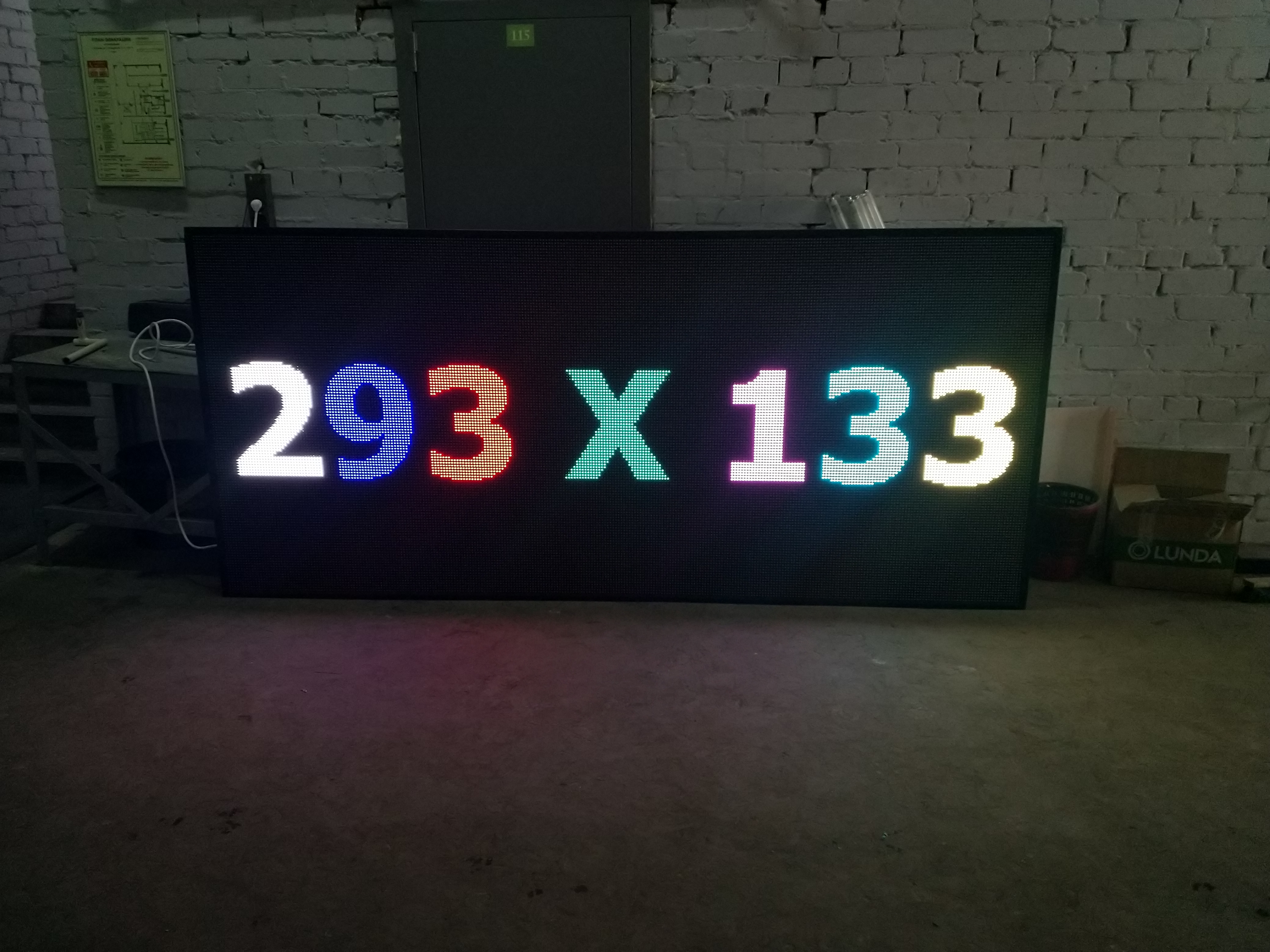 Цветной светодиодный экран RGB