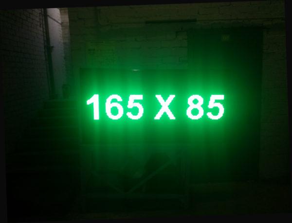 Зеленая бегущая строка 1650 х 850 мм.