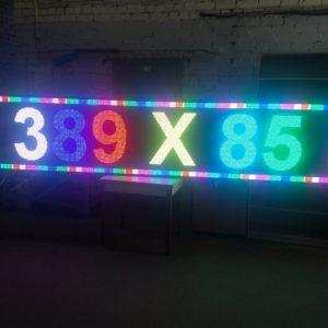 цветная бегущая строка 390 x 85 см.