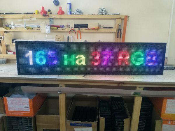 RGB led строка 165 х 40