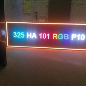 Цветной экран - бегущая строка 325 х 101 см.