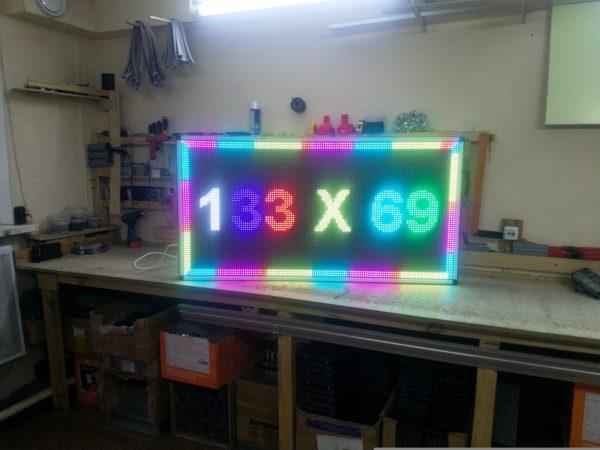 Цветная бегущая панель 133 х 70 см.