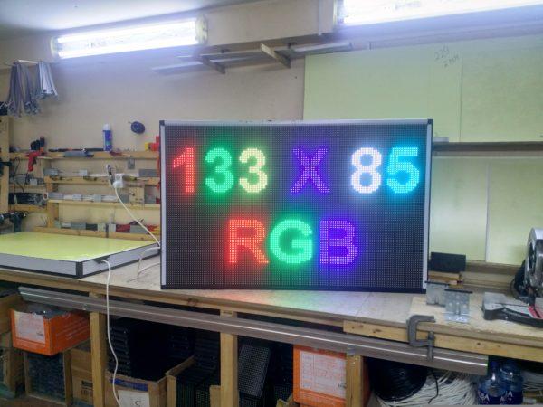 Светодиодный экран - вывеска