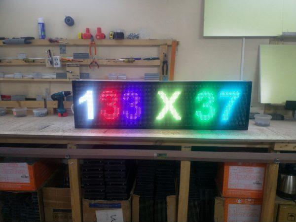 Диодная вывеска RGB