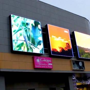 Светодиодный рекламный экран как выбрать?